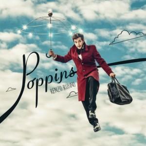 poppins-renzo-rubino-586x586